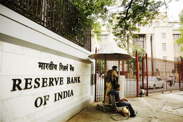 RBI unlikely to cut rates