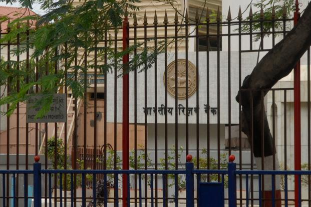 Banker's Trust | Will RBI oblige the finance ministry?