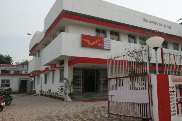 India Post best bet for financial inclusion
