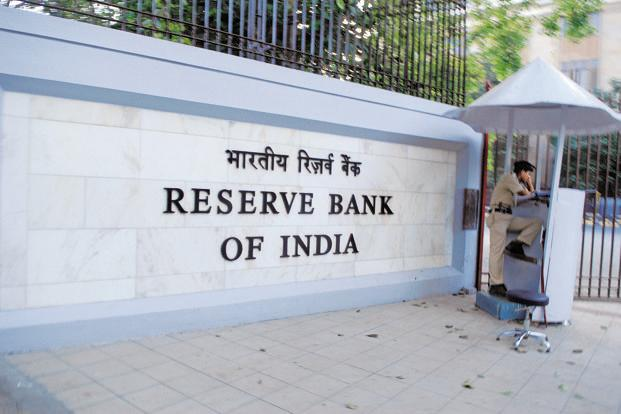 Last of the RBI rate cuts for now?