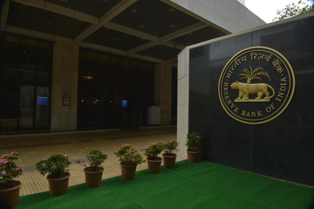 RBI will be in no hurry for the next rate cut