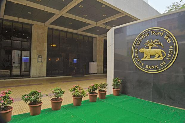 Budget 2016-17: Eight cheers to public sector banks