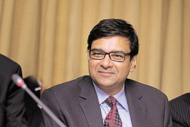 RBI monetary policy: Will there be an interest rate cut?