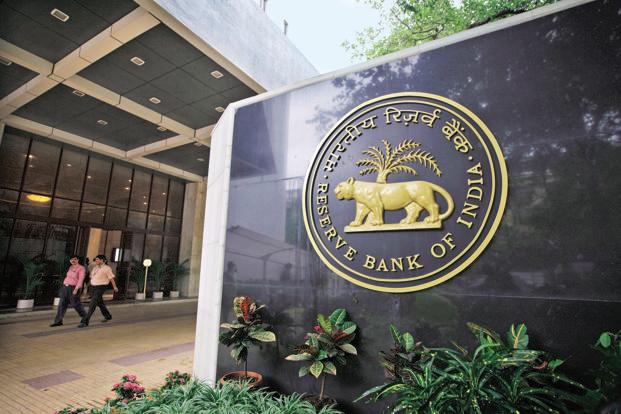 Expect a less hawkish RBI, but the monetary policy stance may not change