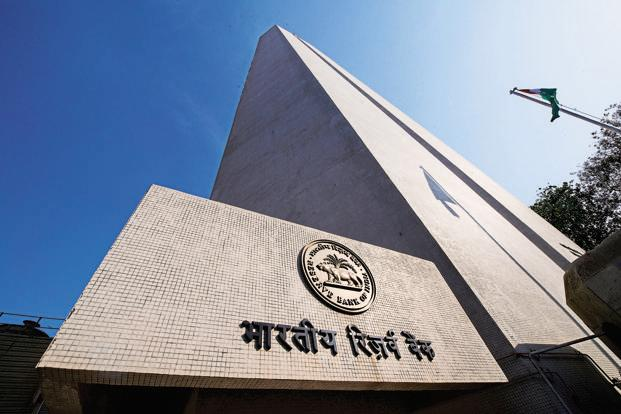 25 basis point rate cut likely, but all eyes on RBI's language