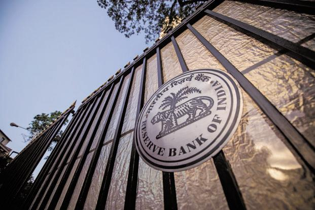 RBI may not cut repo rate now, action likely in December