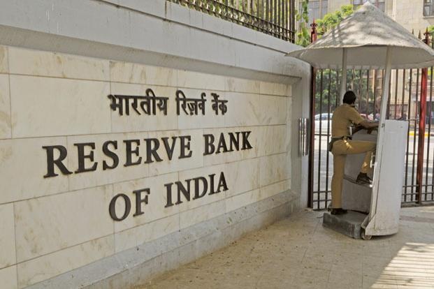 Reserve Bank will hold fire, future action depends on flow of data