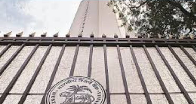 Benchmark Rate For Bank Loans In India Still A Chimera