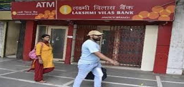 What Next Lakshmi Vilas Bank?…