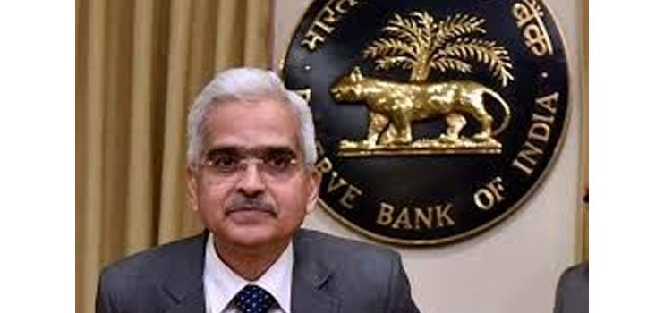 Rate Cut Unlikely But RBI To Continue With Dovish Policy …