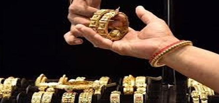 GOLD Loans GLITTER For Banks