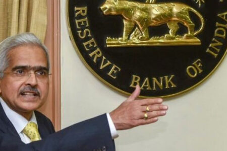 Status Quo RBI Policy Likely With Focus On Growth