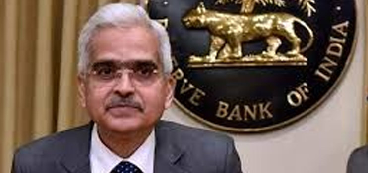 April RBI Policy A Fine Balancing Act