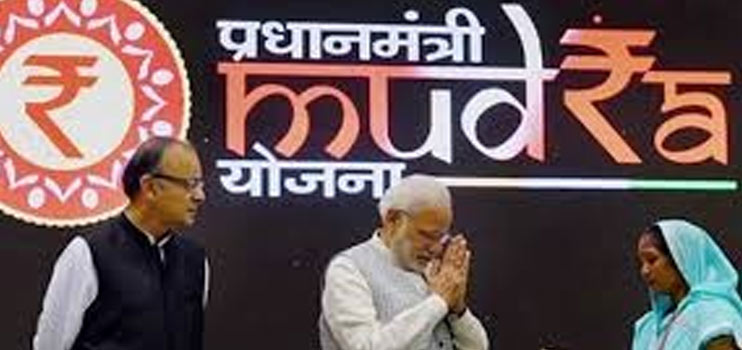 FACTS & FICTION of MUDRA LOANS