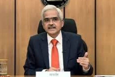 The First SOFT SINGAL For Return To Normalcy From Reserve Bank?