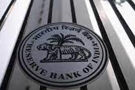 Liquidity Conundrum: Abundant Vs Adequate Vs Appropriate…  Tamal Bandyopadhyay