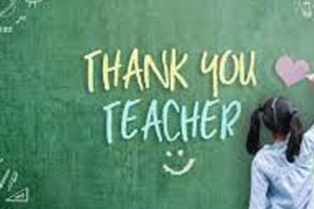 Remembering My Teachers…