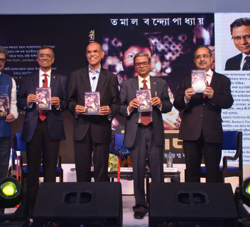 Launch of 'বন্ধন – একটি ব্যাংকের জন্মকথা' and fireside chat at Bandhan Bank's second anniversary